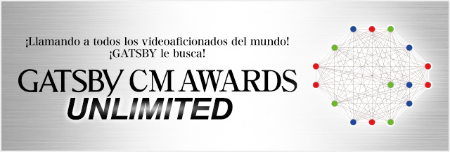 GATSBY CM AWARDS UNLIMITED